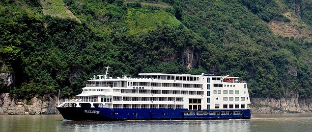 ms Yangzi Explorer